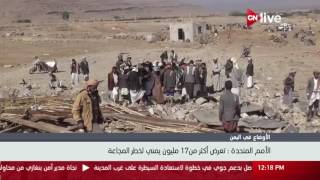 محلل سياسي: هناك معارك بـ«عقر دار الحوثيين».. وقطع مواد الإغاثة تتسبب بمجاعات