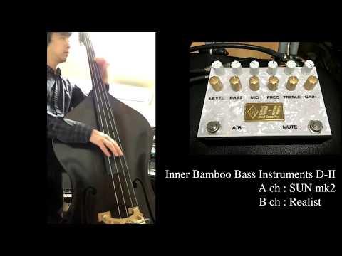 2ch Bass Preamp Comparison