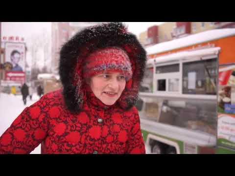 Новости. Сургут 24. 24.01.2020