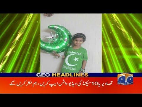 Geo Headlines - 10 AM 14-August-2017