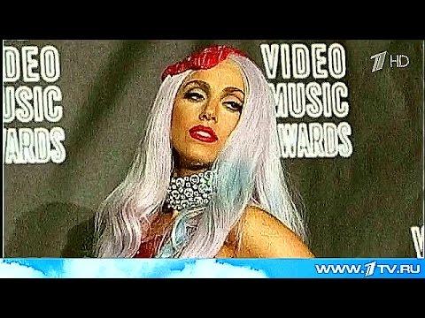 Леди Гага объявила о помолвке с актером Тейлором Кинни.