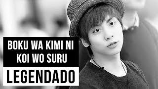 Jonghyun - Boku Wa Kimi Ni Koi Wo Suru (Hirai Ken cover) - legendado