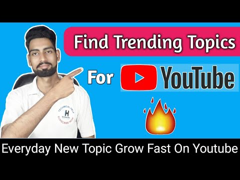 HOW TO GET TRENDING TOPICS FOR YOUTUBE || GET EVERY DAY NEW TOPIC FOR YOUTUBE VIDEOS | HINDI