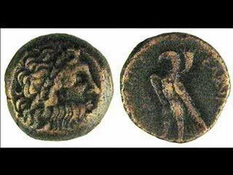 Ancient bronze, gold and silver coins
