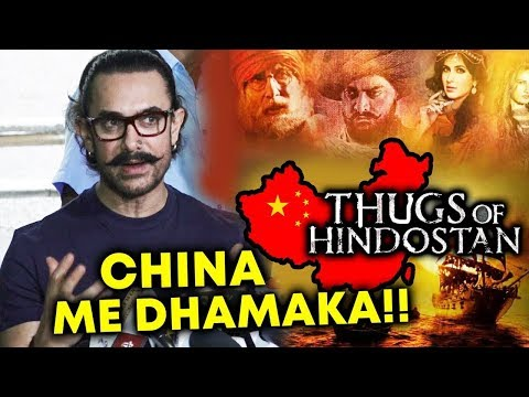 Do You Know Aamir Khan teaches Chinese actor ?