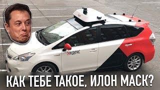 видео Яндекс.Транспорт стал доступен еще в десятке городов России