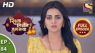 Rishta Likhenge Hum Naya - Ep 84 - Full Episode - 2nd  March, 2018