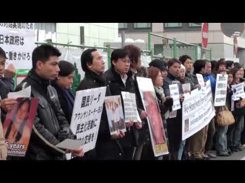 Myanmar8888(Demo infront of The Diet of Japan)26-1-2011