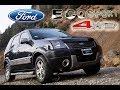 Ford Ecosport 4wd Xlt Plus Año 2006 4x4 Cuero Pantalla Estribos DESTINATION ATR STEREO TOUCH 7