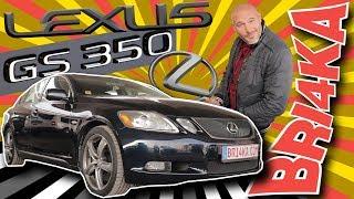 Lexus GS III (S190)| Test and Review| Bri4ka.com