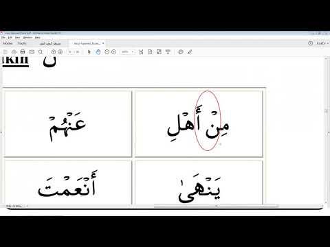 Eaalim Institute -Learn Arabic Language  25-4-2018