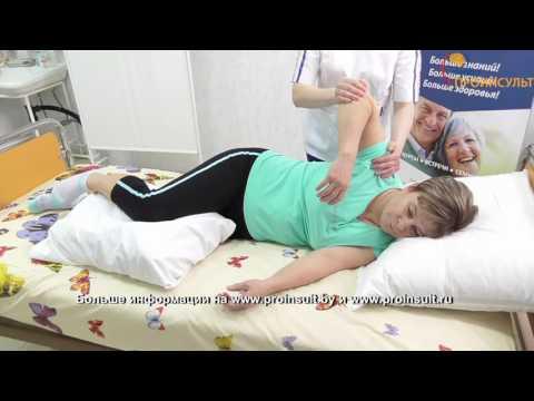Упражнения после инсульта для рук. Видео 1из YouTube · С высокой четкостью · Длительность: 1 мин34 с  · Просмотры: более 3000 · отправлено: 16.03.2017 · кем отправлено: proinsult