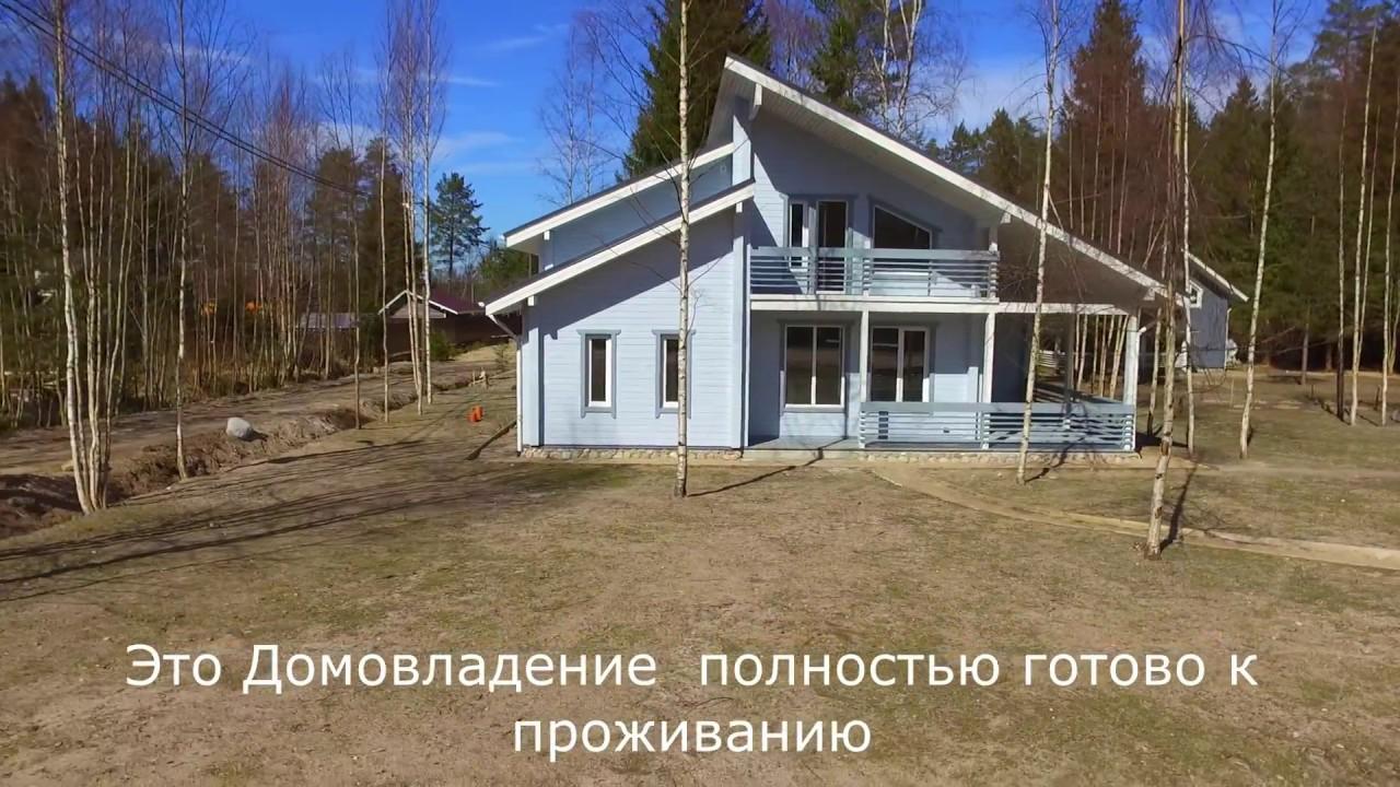 Готовый загородный дом спб. Дом у озера Гладышевское. Дом .