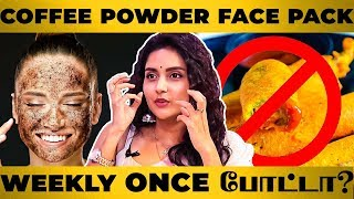 """Oil Food மட்டும் நிறைய சாப்பிடாதீங்க"" Healthy Skin Tips for Face – Mahima Nambiar Daily Diet Reveal"