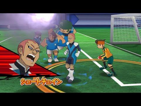 Inazuma Eleven Go Strikers 2013 Dark Emperors Vs Inazuma Japan Wii 1080p (Dolphin/Gameplay)