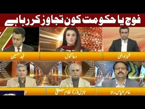 Express Experts - 16 October 2017 - Express News