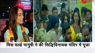 Watch: Miss World 2017 Manushi Chhillar and her family visits Siddhivinayak temple in Mumbai