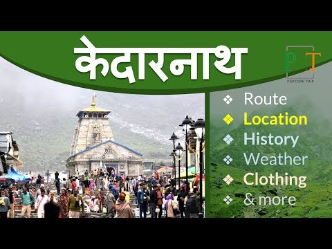 Kedarnath, Complete Travel Guide with English subtitles