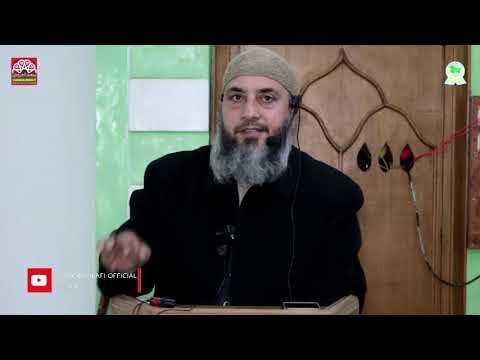 Zahoor Ahmad Shah Al-Madni    ijtimah khutbah    Wagam Chadoora Budgam    7 Nov 2018   