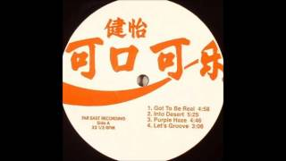 Soichi Terada - Purple Haze