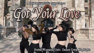 이대 댄동 하이라이트 | Dirtyphonics x RIOT - Got Your Love (ALiEN cover)