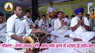 Chaunki Baba Balak Nath Ji Part 1st Sidhwanbet Live