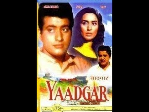 Классика индийского кино.  Самородок (1970) Манодж Кумар – Нутан - Пран. Русские субтитры