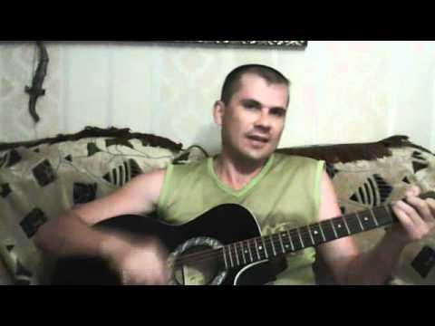 Песни поздравления переделанные, Pesni pozdravleniya