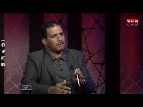الدور المتوقع لقبائل الجوف لإسناد الجيش في تحرير المحافظة بعد  تدشين المطارح القبلية |  حديث المساء
