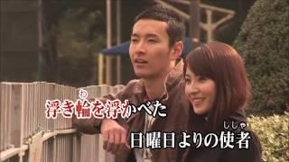 任天堂 Wii Uソフト Wii カラオケ U 日曜日 より の 使者 ザ ・ ハイロ...