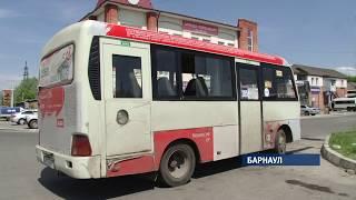 Барнаул ждет очередное повышение цены за проезд?