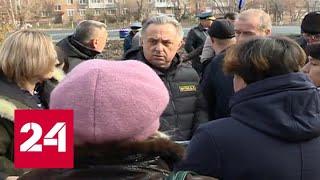 Смотреть видео Вице-премьер Виталий Мутко проверит готовность Иркутской области к зиме - Россия 24 онлайн