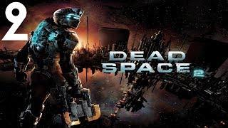 Dead Space 2 - Klimatycznie - Na żywo