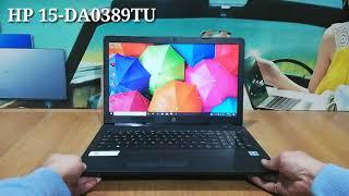 Hp laptop 15-da0389tu । Best Laptop Under 22000 । Unboxing & Review by Sarv Gyan Sampann