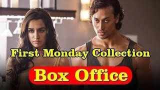 Box Office: Tiger Shroff- Shraddha Kapoor's Baaghi First Monday Collection