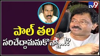 RGV counters KA Paul claim that he touc...