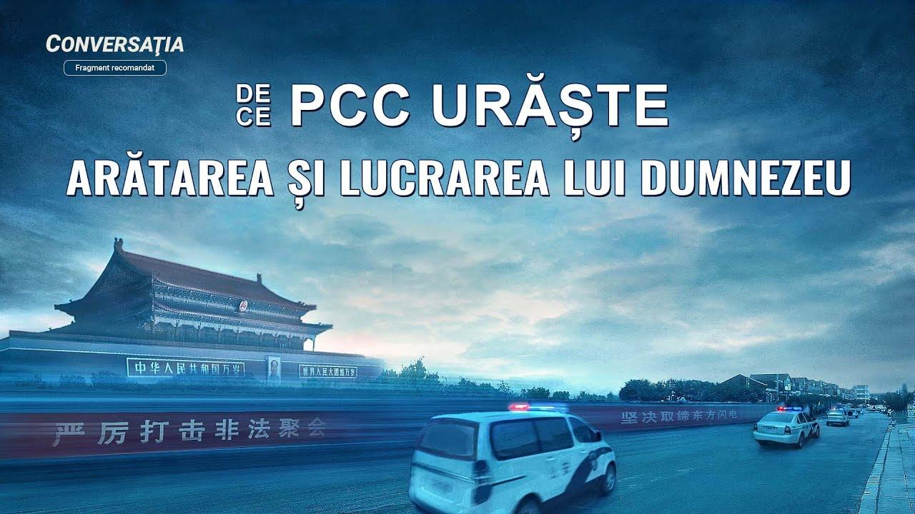"""Film creștin subtitrat """"Conversaţia"""" Segment 6 - De ce PCC urăște arătarea și lucrarea lui Dumnezeu"""