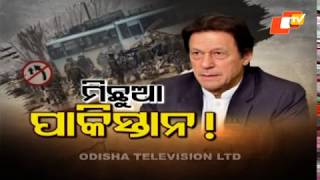 News@9 Discussion 19 February 2019