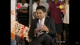 Dawasa Sirasa TV 26th December 2017 with Buddika Wickramadara Thumbnail