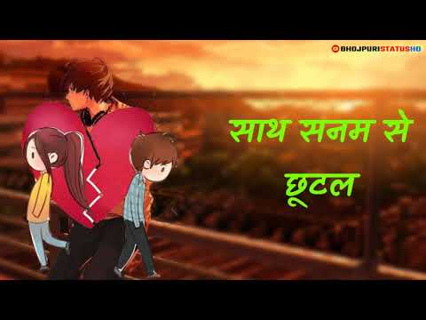 Ritesh Pandey New Sad Song Status    Peera Piritiya Ke    New Bhojpuri Sad Whats