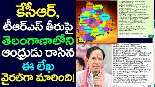 congress vs trs