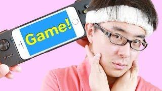 ついにキタ!iPhone専用ゲームコントローラー「ロジクール G550」がやってきた!後編 thumbnail