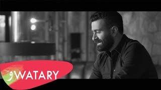 Jerry Ghazal - Chou Kenna Lta2ayna [Official Music Video] (2018) / جيري غزال - شو كنّا التقينا