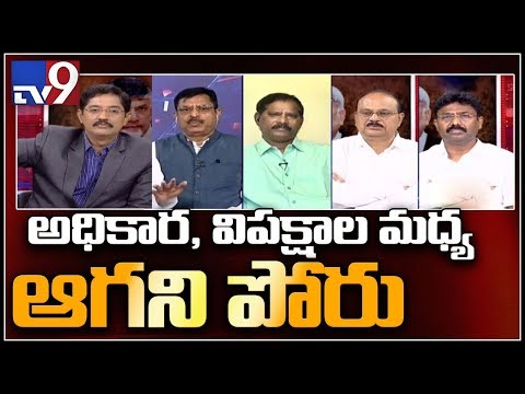 Chandrababu writes letter EC to allow him to govern the state || Election Watch - TV9