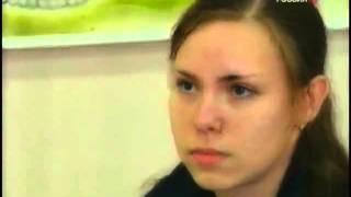 Инопланетяне и биоэнергетика  Обучение в  гуманитарном институте видео2008г