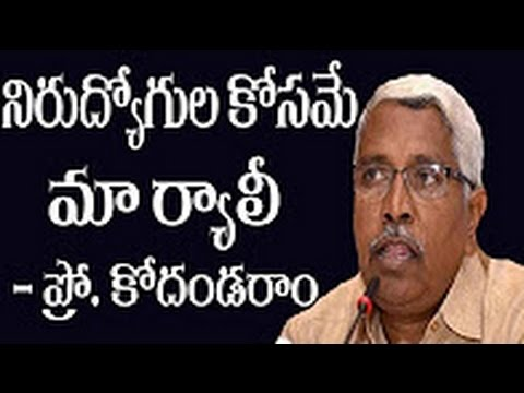 """Government Doesn't Care For Unemployed Youth"" - Prof. KodandaRam Fires On TRS Govt. 