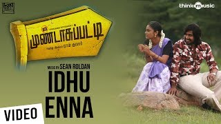 Idhu Enna Official Full Song - Mundasupatti