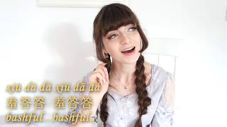 Teresa Teng 邓丽君 - shan cha hua / 山茶花 cover karaoke