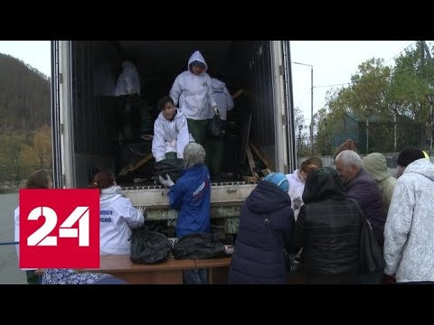 В Петропавловске-Камчатском раздают бесплатную горбушу - Россия 24