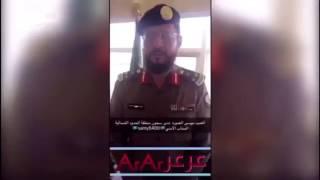 Download Video السجون السعودية : المشروعات التطويرية في مباني سجون منطقة الحدود الشمالية. MP3 3GP MP4
